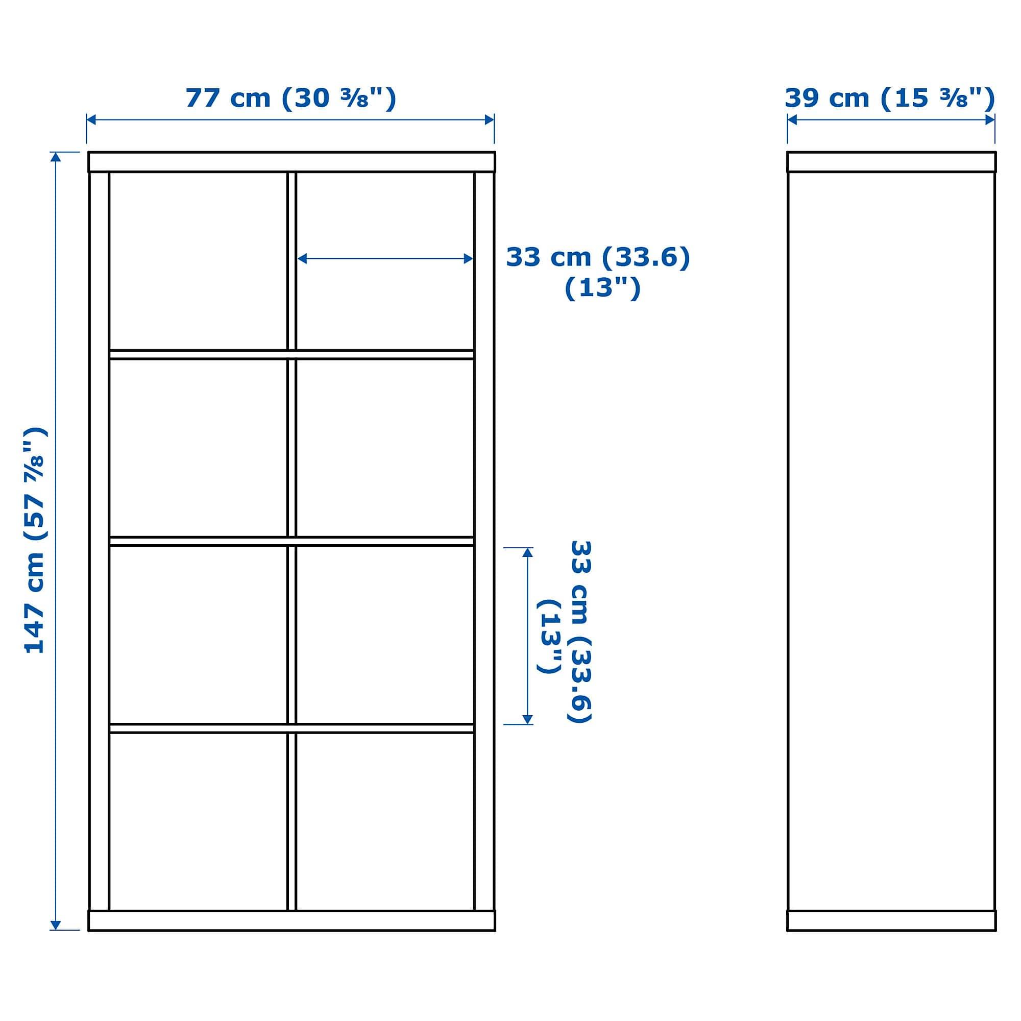 kallax dimensions