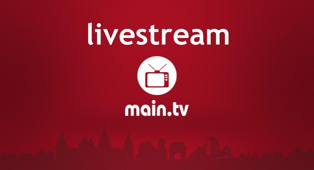 main tv
