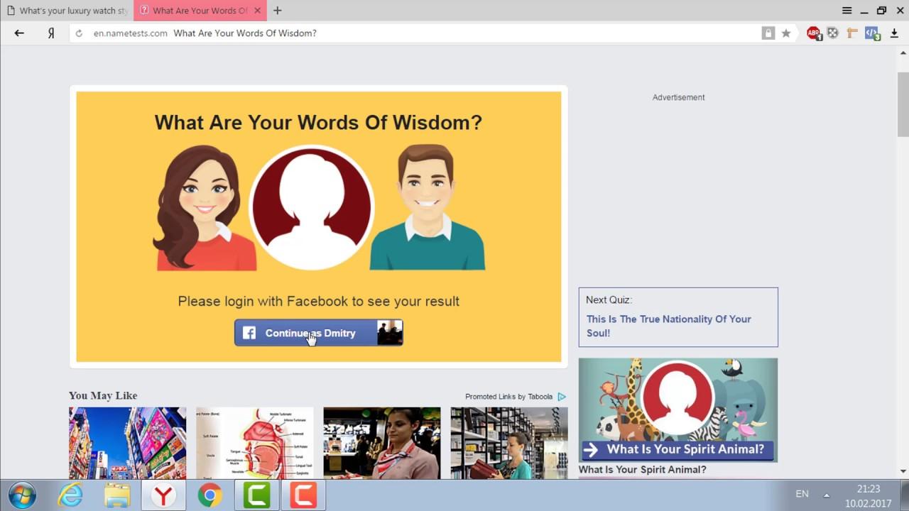 quiz facebook
